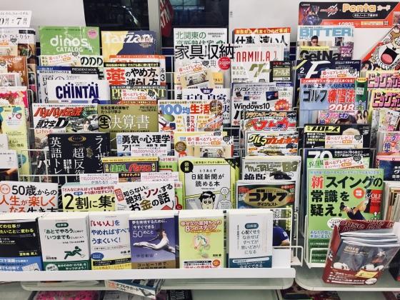 in vitro, kwiatpomaranczy.com, gdańsk, Japonia, wyjazd, podróże z dzieckiem, samolot, lot z dzieckiem, zwiedzanie, invicta
