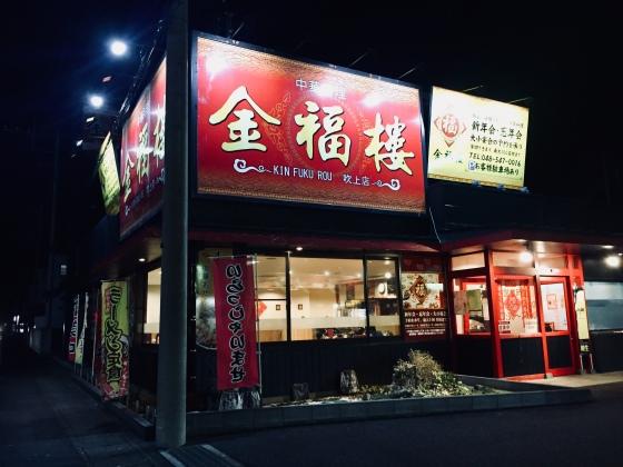 IMG_8362in vitro, kwiatpomaranczy.com, gdańsk, Japonia, wyjazd, podróże z dzieckiem, samolot, lot z dzieckiem, zwiedzanie, invicta